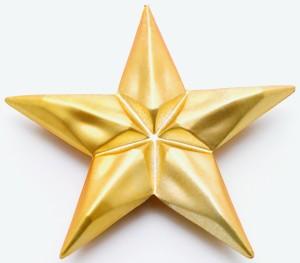 Goldener Stern, Christbaumschmuck